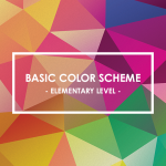 【覚えておきたい!】Webデザインにおける配色の基本 ~初級~