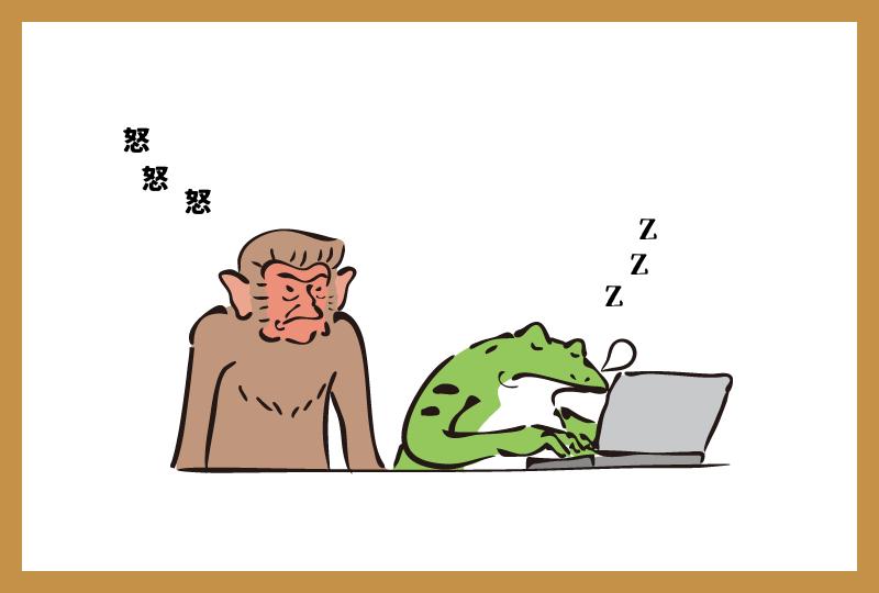 居眠りするカエル